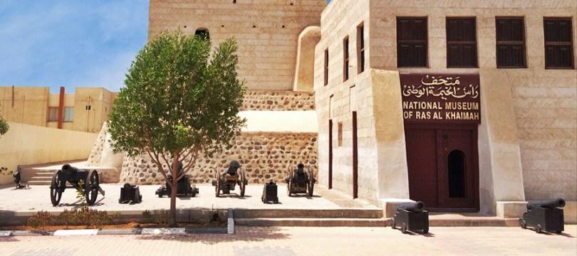 متحف رأس الخيمة الوطني