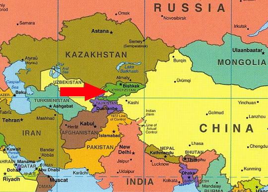 جمهورية قيزغيزستان