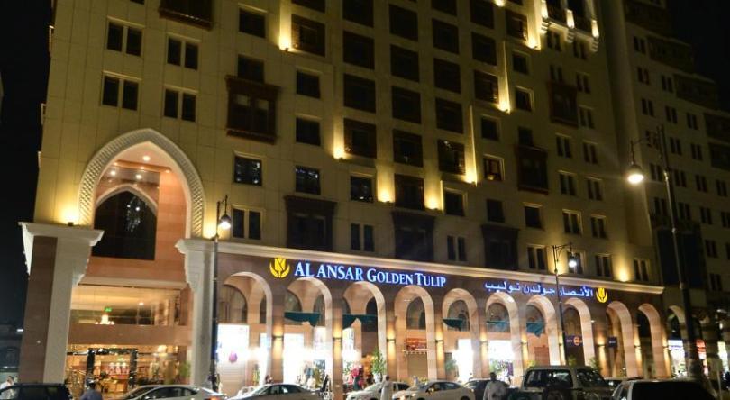 فندق الانصار الذهبي