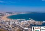 اغادير المغرب