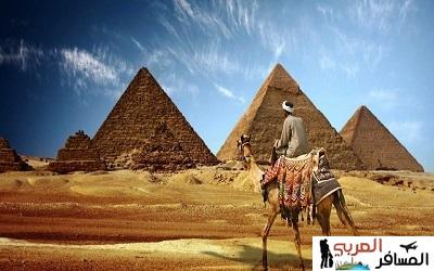 اماكن سياحية في مصر