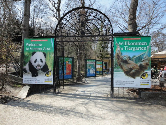 حديقة حيوان شونبرون