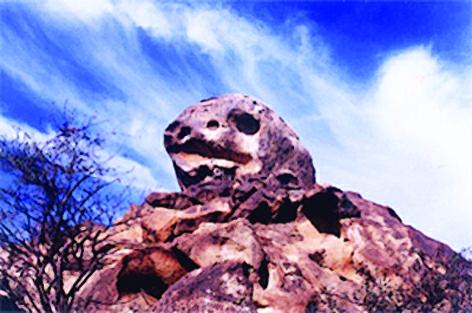 صخرة الجمجمة