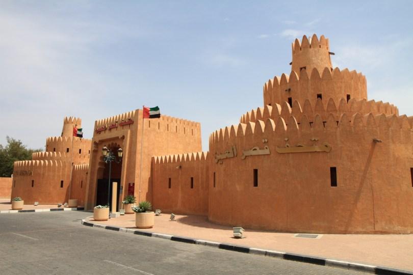 متحف قصر العين