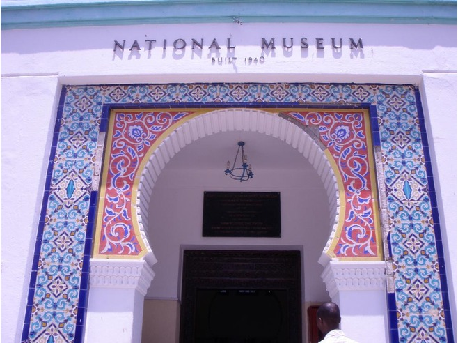 The National Museum & House of culture in Tanzania Dar es Salaam
