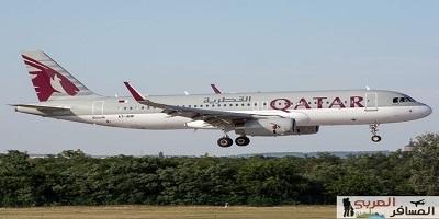 طيران قطر
