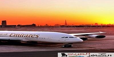 طيران دبي