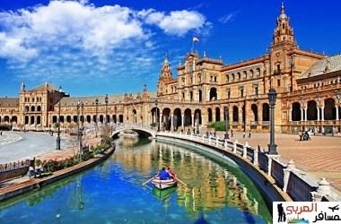 مدينة اسبانية رائعة