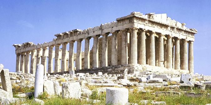 الأكروبوليس أثينا اليونان