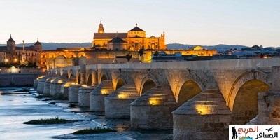السياحة في قرطبة اسبانيا