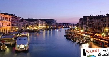 مدينة فالنسيا اسبانيا