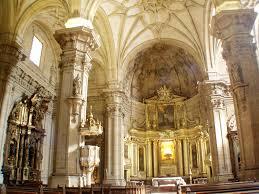 كنيسة Basílica de Nuestra Señora del Coro