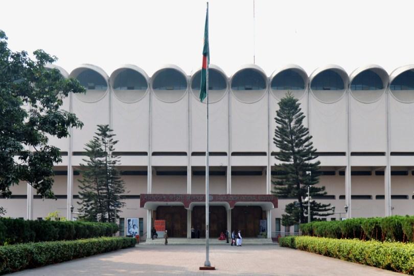 المتحف الوطنى