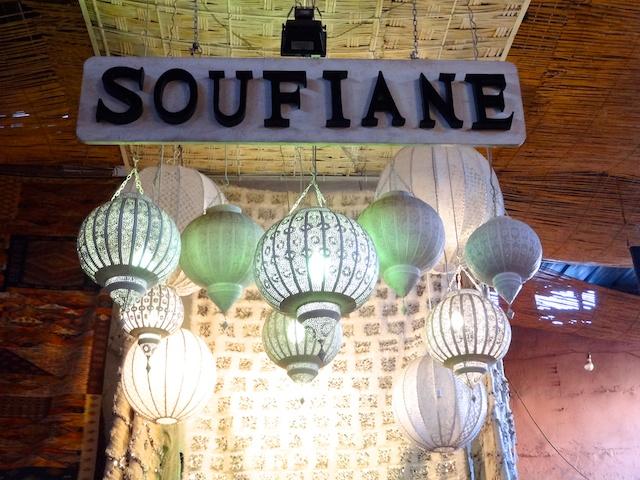 متجر Soufiane