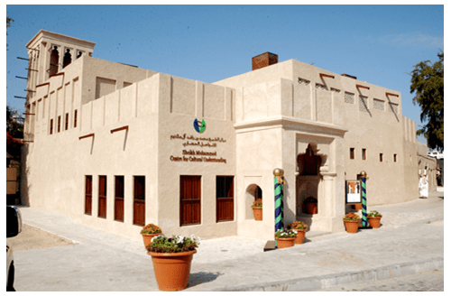 مركز الشيخ محمد للتفاهم الثقافي