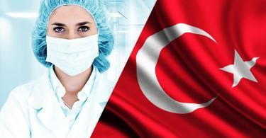 السياحة الصحية في تركيا