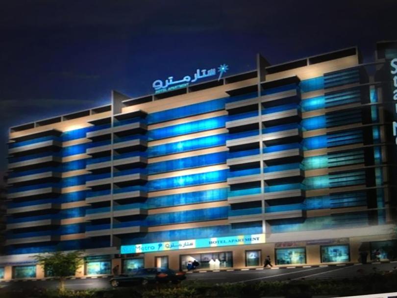 شقق دبي الفندقية