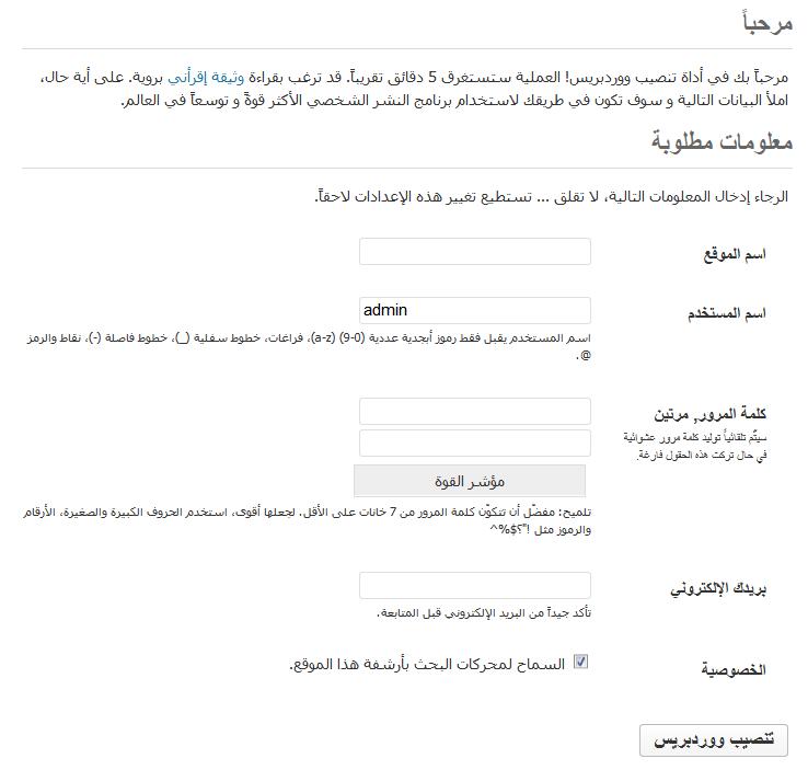 20130409_000124