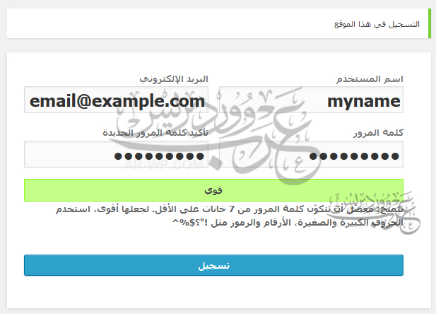 add password field registration form 001