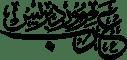 عرب ووردبريس