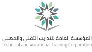 Photo of التدريب التقني يعلن بدء التقديم على برنامج اللغة الإنجليزية المكثفة