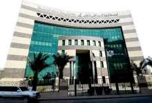 Photo of المعهد الصناعي بجازان يستقبل طلبات القبول ببرامج الدبلوم والبرامج المهنية