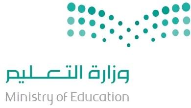 Photo of وزير التعليم يشكر القيادة الرشيدة على اعتماد نظام الجامعات الجديد