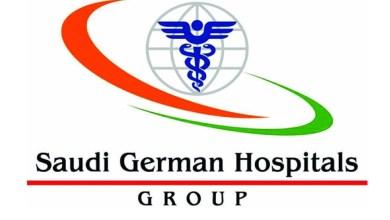 Photo of المستشفى السعودي الالماني بجدة يعلن عن 30 وظيفة بمسمى ممرض متخصص (للجنسين)