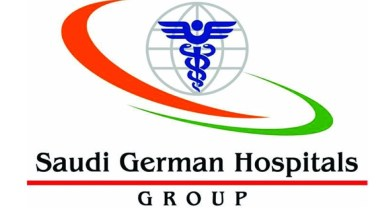 Photo of المستشفى السعودي الألماني يعلن عن وظائف (صيدلي) للجنسين