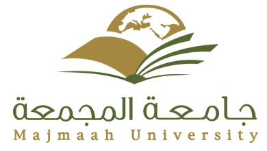 Photo of جامعة المجمعة تعلن عن وظائف شاغرة على بند الأجور والمستخدمين
