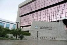 Photo of غرفة الرياض تعلن عن 526 وظيفة للجنسين في القطاع الخاص