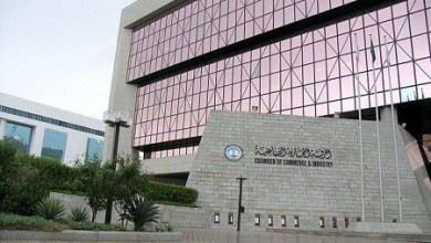 Photo of غرفة الرياض تعلن عن توفر94وظيفة شاغرة بالقطاع الخاص