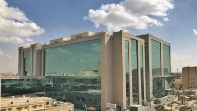 Photo of مدينة الملك سعود الطبية بالرياض تعلن عن (11) وظيفة شاغرة
