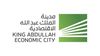 Photo of مدينة الملك عبدالله الاقتصادية تعلن فتح التقديم في « برنامج طموح» للجنسين