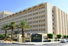 Photo of وزارة العدل تدعو المتقدمات على وظائف المرتبة الثامنة للمقابلة الشخصية