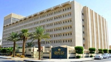 Photo of وزارة العدل تدعو 357 مرشحاً ومرشحة لوظائف المرتبة الثامنة
