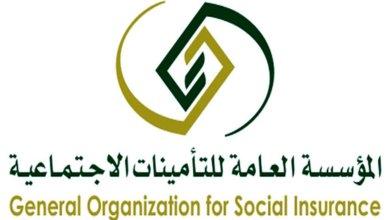 صورة «التأمينات الاجتماعية»: استمرار دعم العاملين السعوديين في منشآت لشهر أغسطس