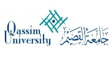 Photo of جامعة القصيم تقر آلية العملية التعليمية والاختبارات النهائية