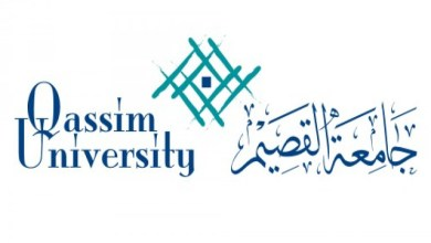 Photo of جامعة القصيم تعلن عن حاجتها لشغل وظائف معيد من الجنسين