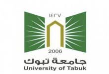 Photo of جامعة تبوك تعلن فتح باب التقديم في برامج الماجستير المدفوع