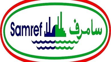 Photo of شركة سامرف تعلن عن فتح باب التقديم لوظائف مشغل متدرب