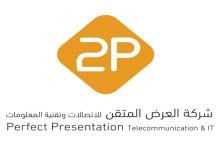 Photo of شركه العرض المتقن تعلن عن توفر وظائف (مندوب مبيعات تقنية)