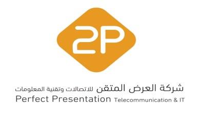 Photo of شركه العرض المتقن تعلن عن توفر وظائف شاغرة بالرياض