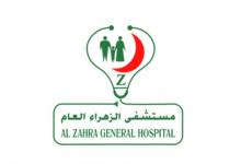 Photo of مستشفى الزهراء العام يعلن عن توفر وظائف شاغرة
