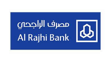 Photo of شركة الراجحي المصرفية تعلن عن 10 وظائف إدارية شاغرة