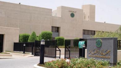 Photo of معهد الإدارة يعلن فتح الترشيح بالبرامج التدريبية لمنسوبي الأجهزة الحكومية