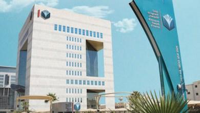 صورة البنك السعودي الفرنسي يعلن عن وظائف لحملة الثانوية فما فوق