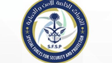 Photo of إعلان نتائج القبول النهائي بالقوات الخاصة للأمن والحماية على رتبة (جندي)
