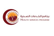 Photo of برنامج الخدمات الصحية بالجبيل يعلن عن وظائف – أخصائي صحة عامة