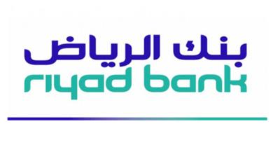 Photo of بنك الرياض يعلن عن توفر وظائف (محاسب) للرجال والنساء